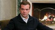 Дмитрий Медведев предлагает создать базу данных управленческого резерва