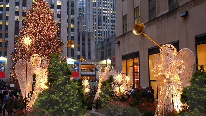 Проведите Рождество в Нюь-Йорке