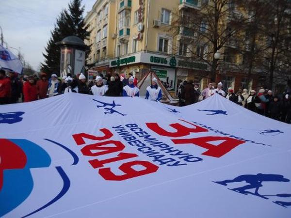 В 2019 году Красноярск откроет двери зимней Универсиаде.