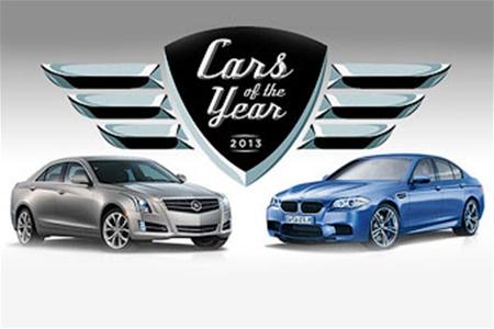 Лучшие автомобили уходящего года