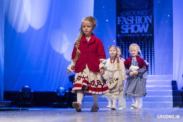 "Фестиваль ""Grodno Fashion Show"""