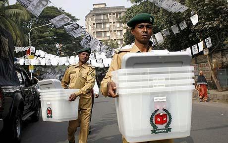 Народ у власти Бангладеж